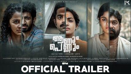 Aanum Pennum Official Trailer  |_ Venu _|  Aashiq Abu |_ Jay K _ Rajeev Ravi (1)