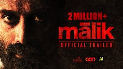 Malik Official Trailer | _ Mahesh Narayanan _|  Fahadh Faasil _|  Nimisha Sajayan | Joju George