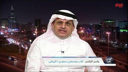 عناق الأشقاء في الزيارة التاريخية مع الصحفي السعودي جاسر الجاسر