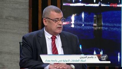 التأثير الإيجابي لزيارة الكاظمي للرياض مع أستاذ العلاقات الدولية في جامعة بغداد