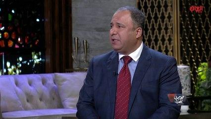 التناغم الاقتصادي وآثاره الإيجابية بين العراق والسعودية مع خبير في إدارة الأزمات