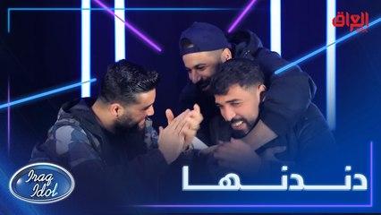 علي يكول محمد اللي فاز بس انتوا شتكولون