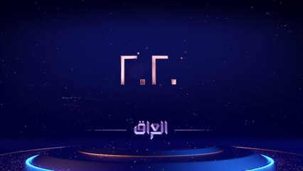 مسلسل #٢٠٢٠ ينتظركم في رمضان على #MBC_العراق