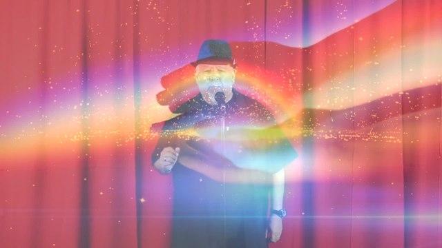 Tierra - Human Rainbow