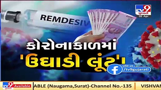 Profiteering during Covid pandemic _ TV9News