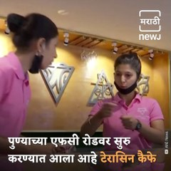 All About Pune Restaurant With Specially-Abled Staff