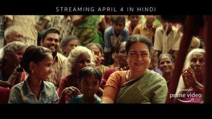Udaan - Official Trailer _ Suriya, Aparna _ Sudha Kongara _ GV Prakash _ Amazon Prime Video_ April 4 ( 1080 X 1920 )