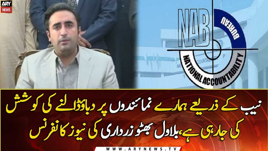 An attempt to put pressure on our representatives through the NAB Bilawal Bhutto Zardari's