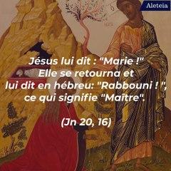 Les apparitions de Jésus après la Résurrection