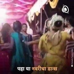 Bride Dance Video Went Viral