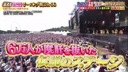 [2021.04.02] Nakai Masahiro No Kinsma SP Morning Musume'21 & OG Part 1