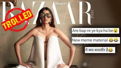 Sonam Kapoor BRUTALLY Trolled For New Bold Photo | Latest Photoshoot 2021