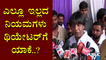 Duniya Vijay, Rocking Star Yash and Others Oppose Government's Decision On Theatre Occupancy