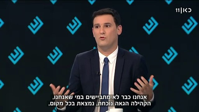 שידור חי  - כאן 11 - תאגיד השידור הישראלי  - LIVE (331)