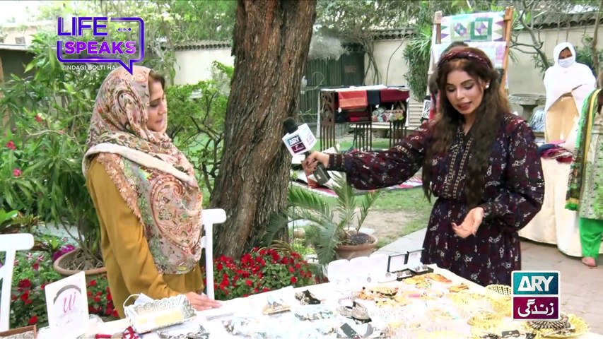 Life Speaks | Episode 4 | Aruj Qazmi | 4th April 2021 | ARY Zindagi