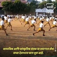 Keshav Baliram Hedgewar Was The Founding Sarsanghachalak Of The Rashtriya Swayamsevak Sangh