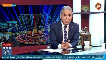 فخور إن جنسيتي مصري .. معتز مطر لـ الفنان احمد حلمي و مني زكي : إيه أخبار الجنسية الأمريكية !