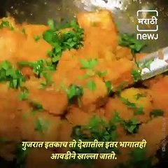Das Khaman - Must Visit Place For Dhokla Lovers
