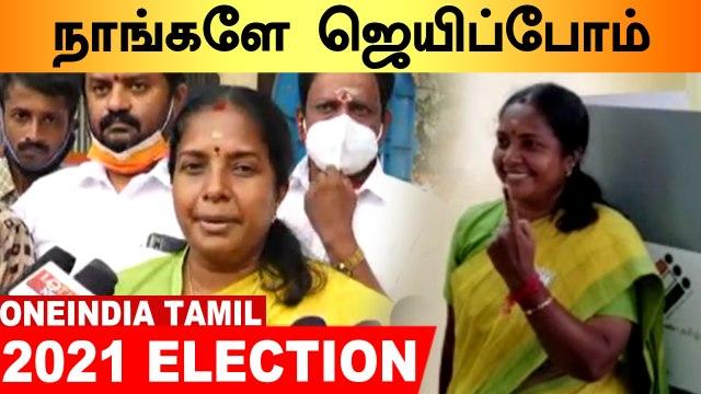 Vanathi Srinivasan ஓட்டு போட்ட பின் பேட்டி | Oneindia Tamil