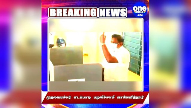 #ELECTION BREAKING: முதலமைச்சர் எடப்பாடி பழனிச்சாமி வாக்களித்தார்!