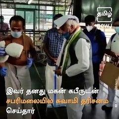 Kerala Governor Arif Mohd Khan Have Darshan At Sabarimala