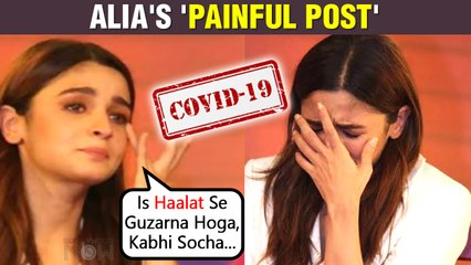 Alia Bhatt Shares An Emotional Post| Mentions Pain after getting covid positive