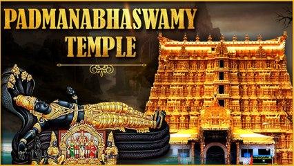 पद्मनाभ मन्दिर का रहस्य   Padnamabhaswamy Temple Facts   World Richest Temple In India  Unknow Facts