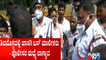 Private Bus Owners Argue With Police In Shivamogga For Asking Not To Stop The Buses In All Bus Stops