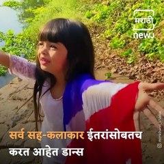Marathi Actor Dancing On Trending Instagram song