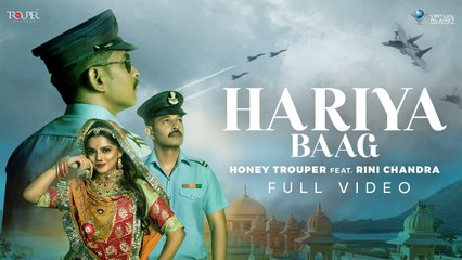 Official Video - Hariya Baag | Honey Trouper | Rini Chandra I Sumit Vyas | Hariyala Banna Series