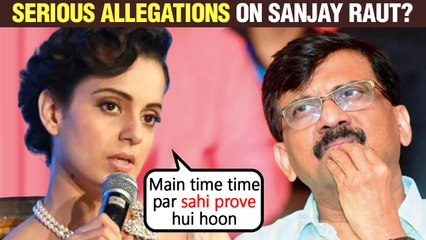 Kangana Ranaut ANGRY Reaction On Sanjay Raut Accused Of Torture & Abuse By Marathi Film Producer