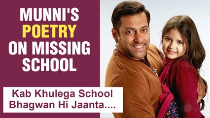 Salman Khan's MUNNI Harshaali's FUN Poetry On Missing School Life