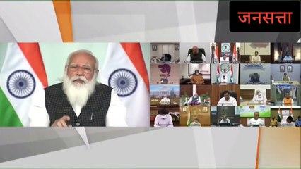 PM Modi बोले-'देश में Lockdown की जरूरत नहीं', CMs से 11 से 14 अप्रैल तक 'टीका उत्सव' मनाने की अपील
