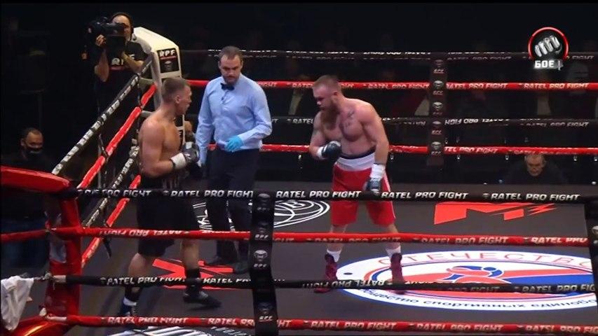 Evgeny Kurdanov vs Artem Vychkin (03-04-2021) Full Fight