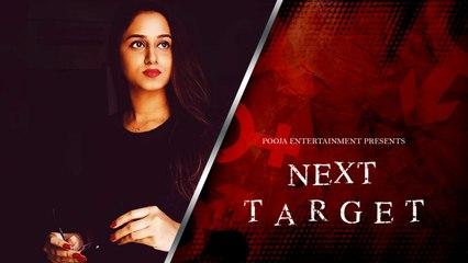 Aparna Sonavane ,Jyoti Kadam,Mahendra Padhye - Next Target | Marathi Short Film | Suspense Thriller