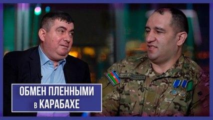 В КАРАБАХЕ с Ильхамом - Олег Дмитриевич
