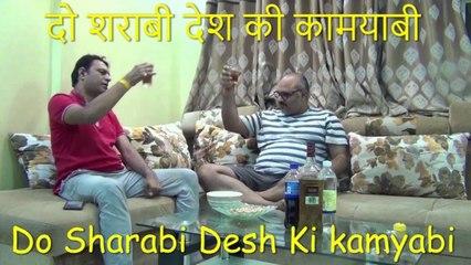 Do Sharabi Desh Ki Kamyabi   Lock Down Series   Comedy   Ep 4   Good Times Pictures