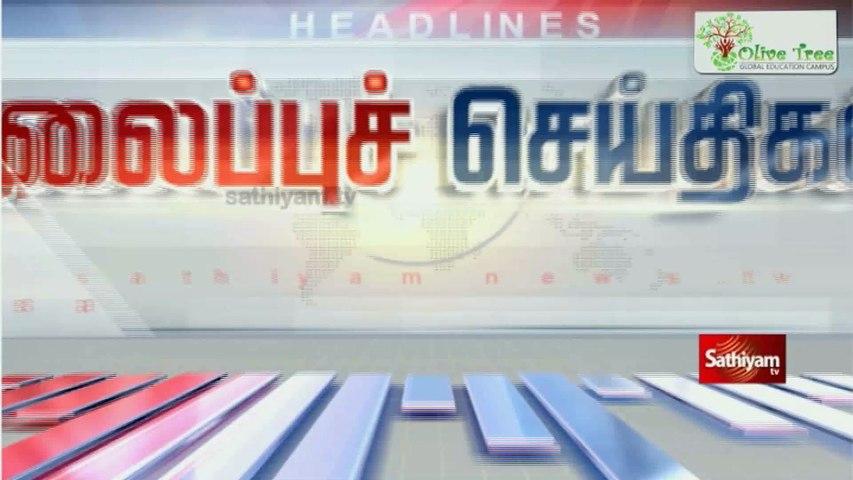 Today Headlines | 10 Apr 2021| Headlines News Tamil |Morning Headlines | தலைப்புச் செய்திகள் | Tamil