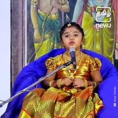 Watch : Viral Video Of Harikatha By Young Tamil Nadu Girl
