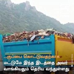 Kerala Man Buys Land In Pollachi To Dump Medical Waste