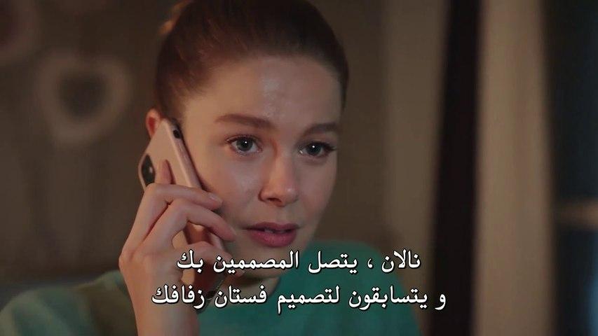 HD مسلسل فتاة النافذة الحلقة 1 جزء 2 مترجمة للعربية
