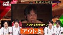 バラエティ 動画 無料 - 動画 無料 まとめ - エージェントWEST   動画 9tsu 2021年04月10日