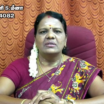 விருச்சிகம் ராசி அதிசார குருபெயர்ச்சி பலன்கள் | Viruchigam Rasi Athisara Gurupeyarchi 2021