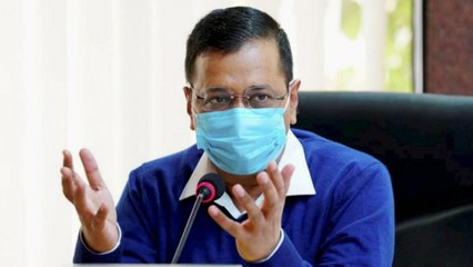 Arvind Kejriwal: Delhi COVID situation is worrying