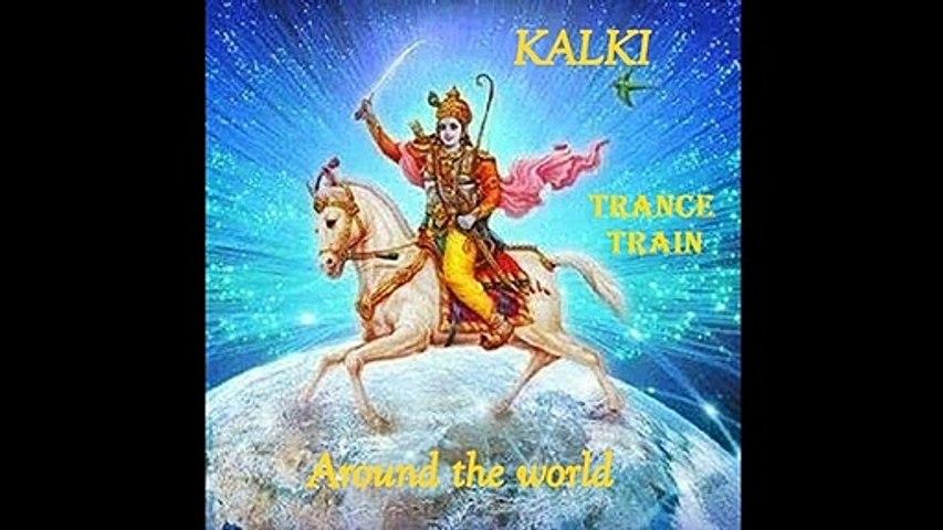 Trance Train