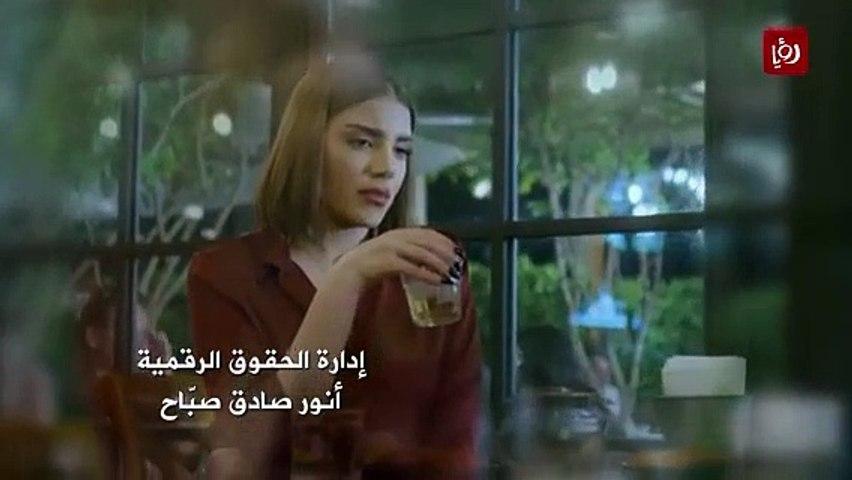 مسلسل من الاخر الحلقه 12 التانيه عشر