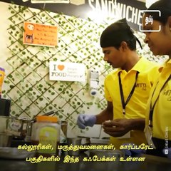 Mitti Cafe: Making A Difference