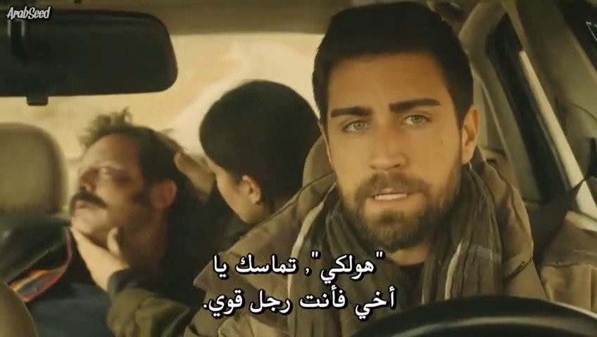 مسلسل المنظمة الحلقة 6 قسم 2 مترجمة للعربية