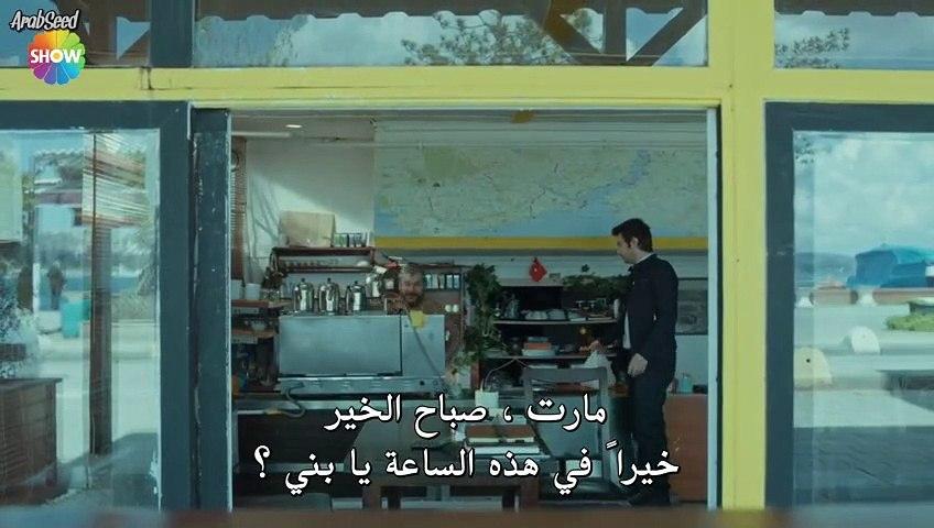 مسلسل علي رضا الحلقة30 والاخيرة قسم 1