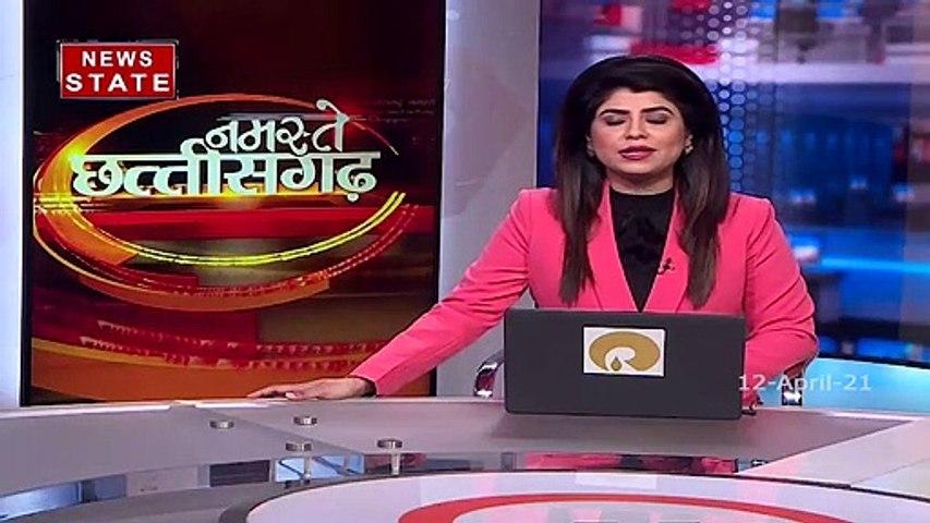 Chhattisgarh: छत्तीसगढ़ में नशा तस्करों पर कसा जा रहा है शिकंजा, देखें रिपोर्ट